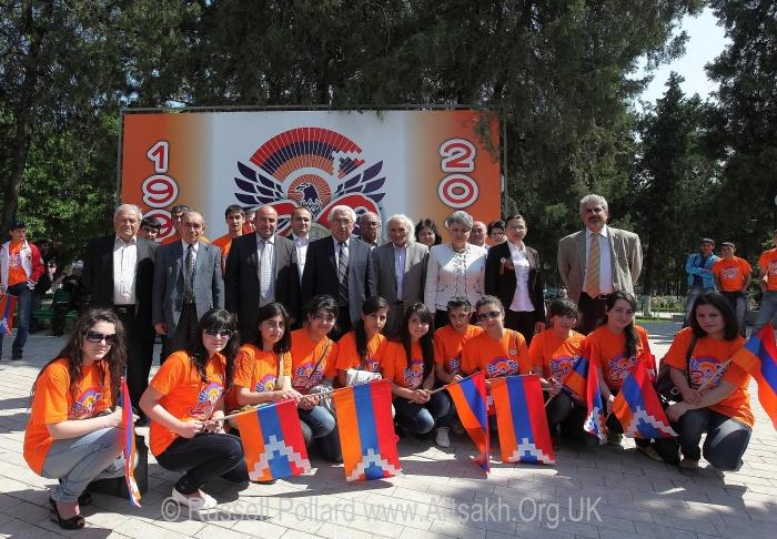 Artsakh State University Stepanakert Nagorno Karabakh